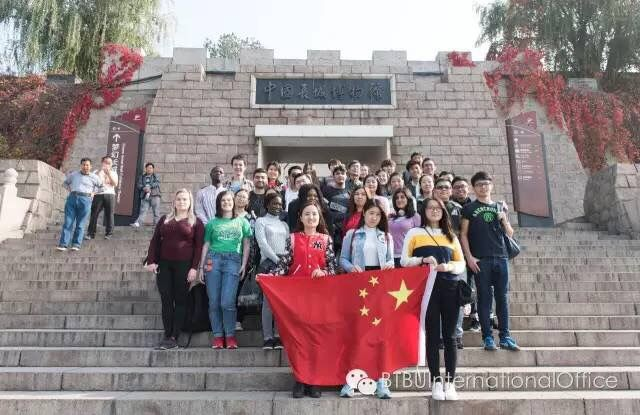 BTBU at the Great Wall
