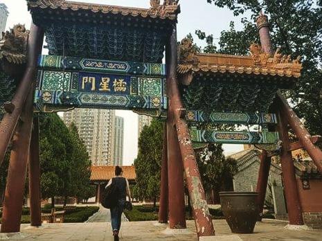 Confucius Temple - Tianjin